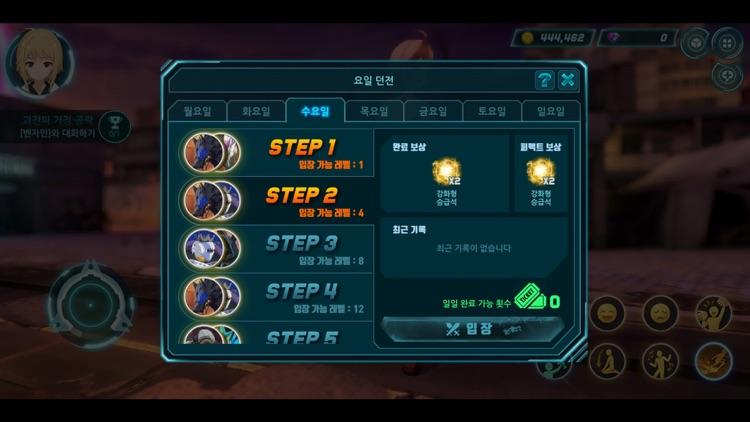 SoulWorker ZERO screenshot-6