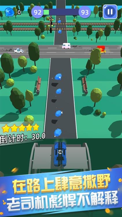老司机开车贼6 screenshot-3