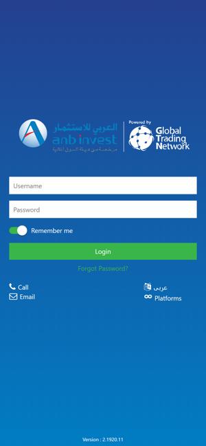 Global online trading