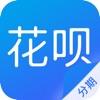 花呗分期-普惠金融贷款借钱App