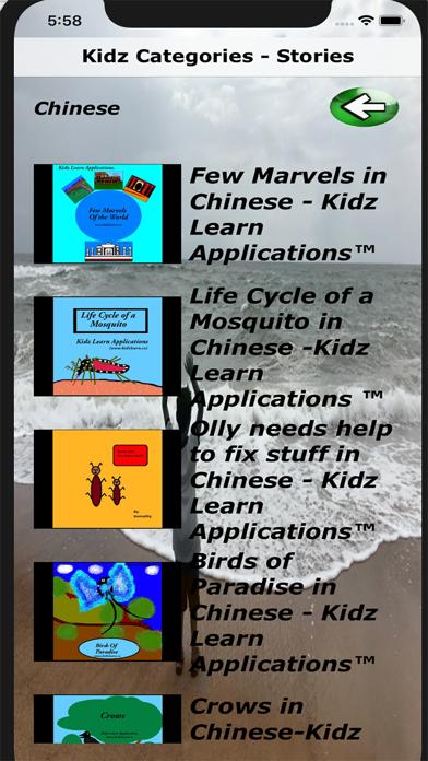Kidz Category - Middle & Asia screenshot 4