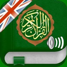 Al Quran Audio Pro in English