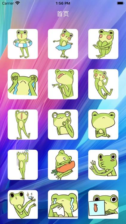 迷之青蛙贴纸
