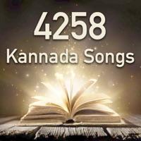 Codes for Kannada Christian Songs Hack