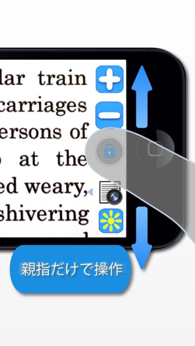 目に優しいルーペ 4K - 高画質 虫眼鏡アプリ ScreenShot5