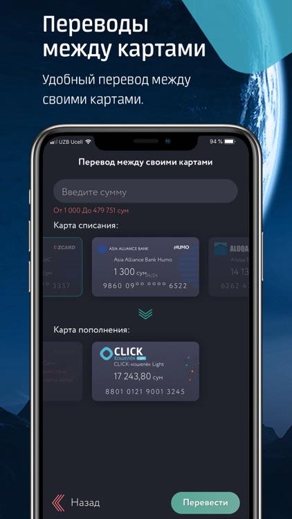 CLICK Evolution screenshot-5
