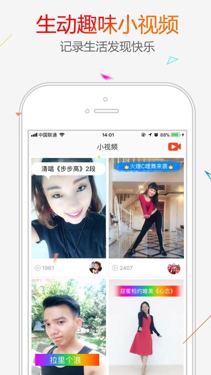 糖豆 - 全民广场舞视频社区 screenshot-4