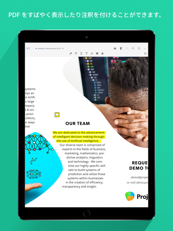 アクロバットリーダー by Adobe: PDF作成・管理のおすすめ画像2
