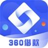 360借款-小额现金贷款平台