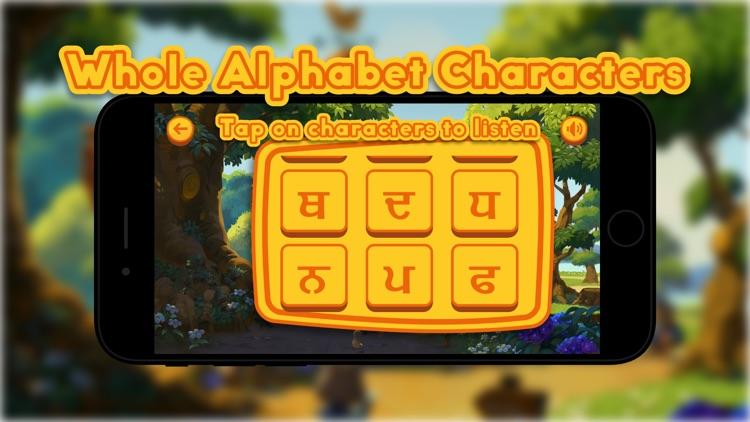 Playzee Learning - Punjabi screenshot-3