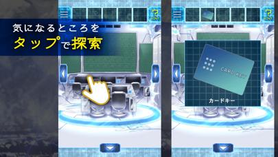 謎解き脱出ゲーム IceEscapeのおすすめ画像3