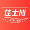 Shandong Jiashibo Food Co., Ltd. - 佳士博Elite  artwork