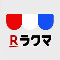 ラクマ(旧フリル)- 楽天のフリマアプリ