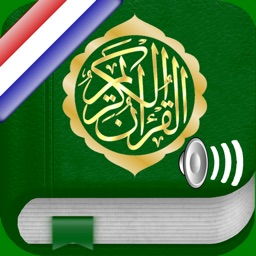 Quran Audio in Dutch, Arabic