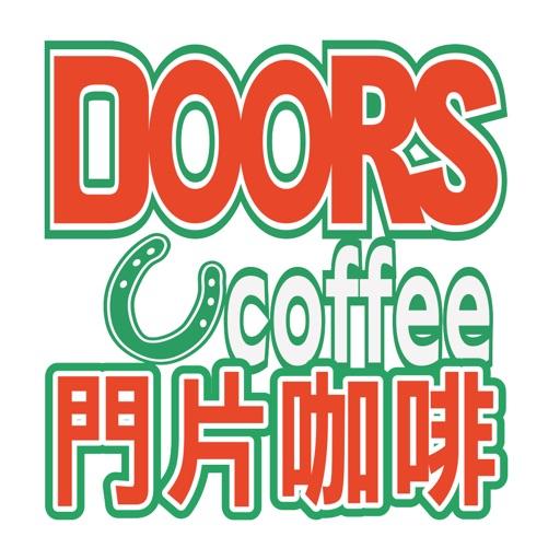 門片咖啡:有心料理,用心烹調