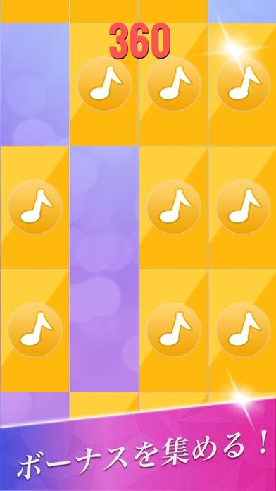 ミュージックピアノタイル:ポップソングのおすすめ画像6