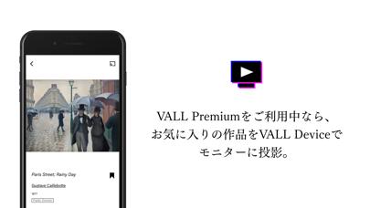 VALLのおすすめ画像5