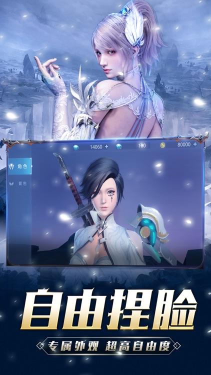 幻想觉醒 screenshot-4