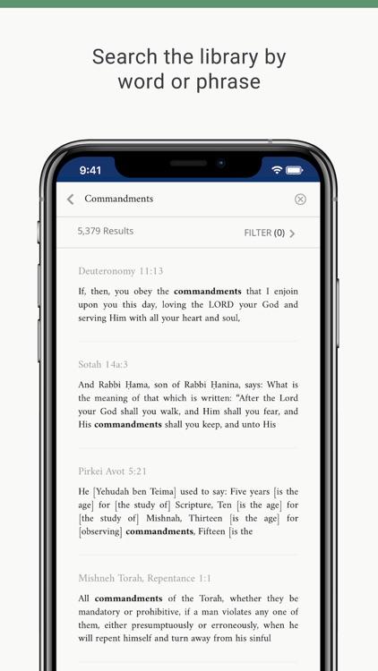 Sefaria: Torah, Talmud, & more screenshot-3