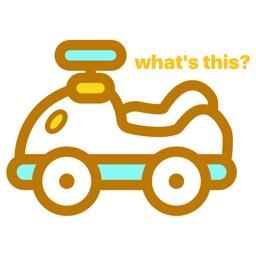 Identify vehicle