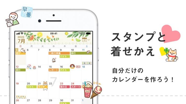 Lifebear カレンダーとToDoと日記のスケジュール帳