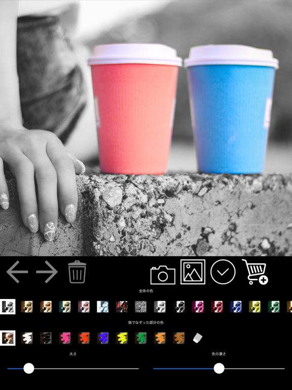 色加工 - Edit Photo Colorのおすすめ画像6
