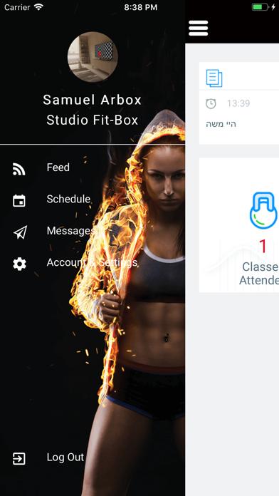 Space Gym screenshot 2