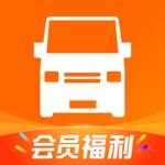 货拉拉-拉货搬家的货运物流平台