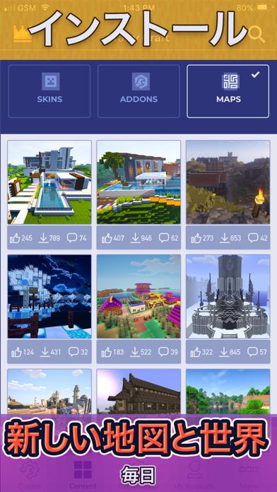Crafty Craft for Minecraft ™のおすすめ画像7