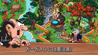 Smurfs' Villageのおすすめ画像6