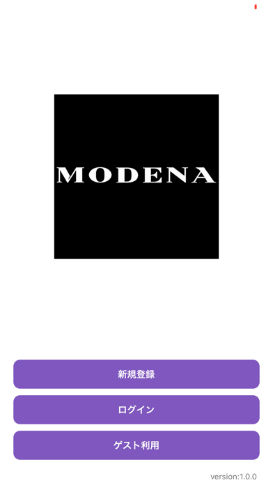 MODENA CLINICのおすすめ画像1