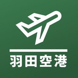 Haneda Airport HND Flight Info