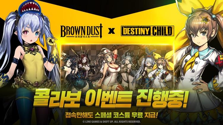 턴제 RPG – 브라운더스트 screenshot-0