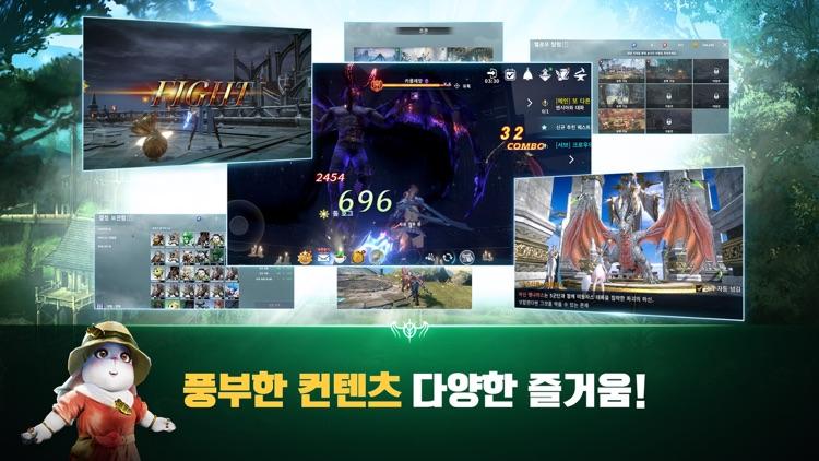 이카루스M screenshot-5
