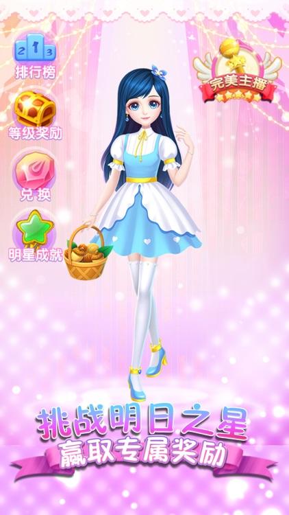 可儿娃娃换装——少女换装物语 screenshot-3