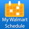 My Walmart Schedule Reviews