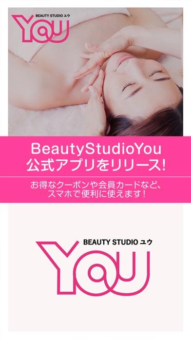 BeautyStudioYouのおすすめ画像1