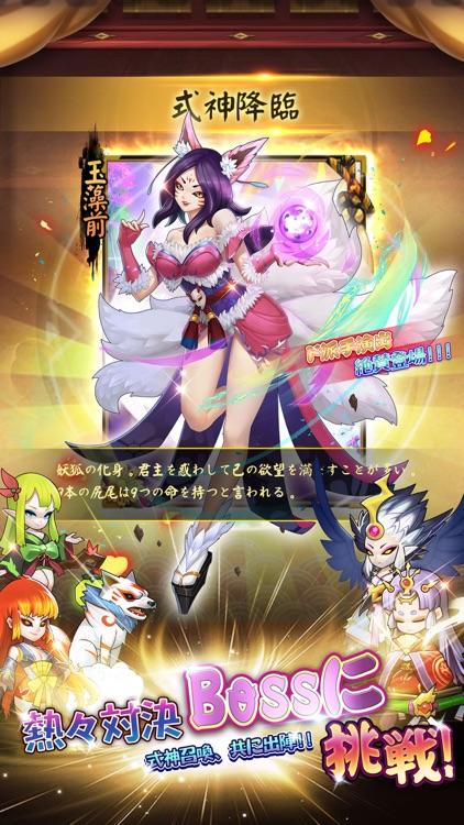 第六天魔王―この乱世を生き抜く! screenshot-4