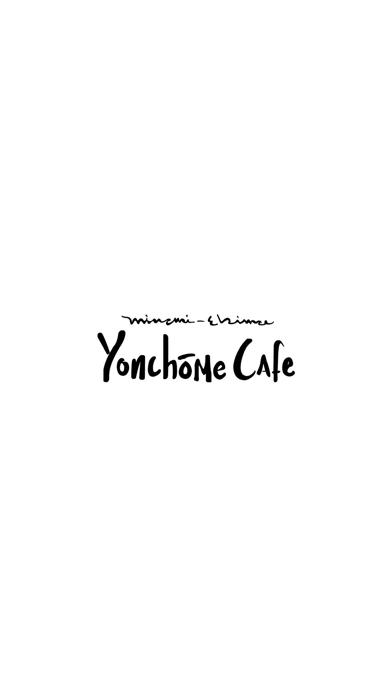 Yonchome Cafe 1