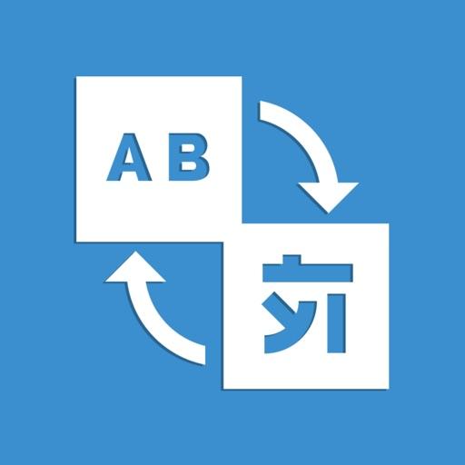 Translate - Anylanguage iOS App