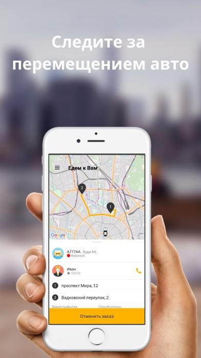 Screenshot for MyTaxi Baku in Azerbaijan App Store