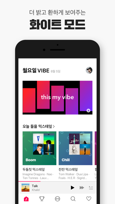 VIBE (바이브) for Windows