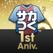 サカつく-Jリーグモード! シミュレーション型サッカーゲーム