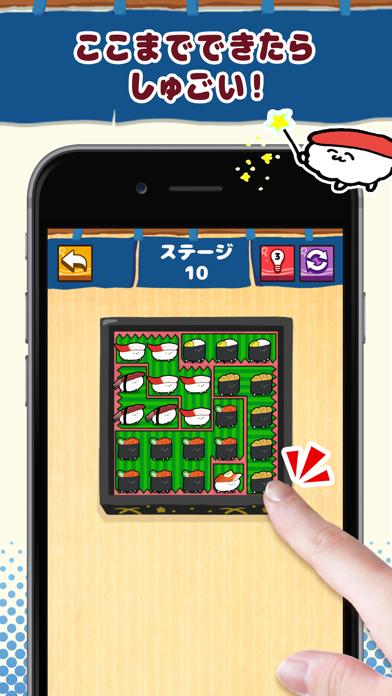 最新スマホゲームの箱詰めやりゅよ!おしゅしだよパズルゲームが配信開始!