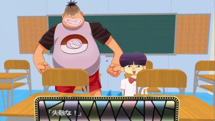 VR漫画 まじかる タルるートくん screenshot-3