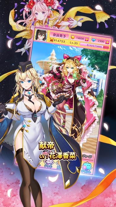 一騎学園〜進撃!当千の魔法少女〜のおすすめ画像2
