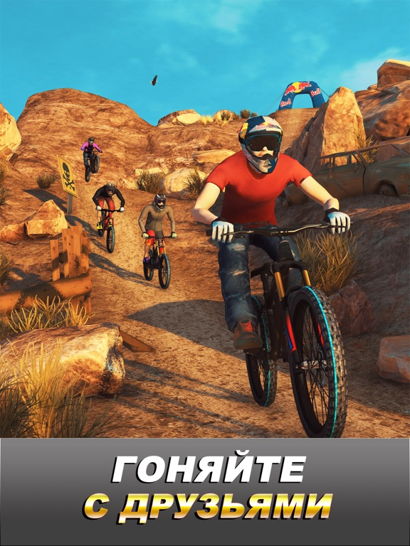 Скачать Bike Unchained 2