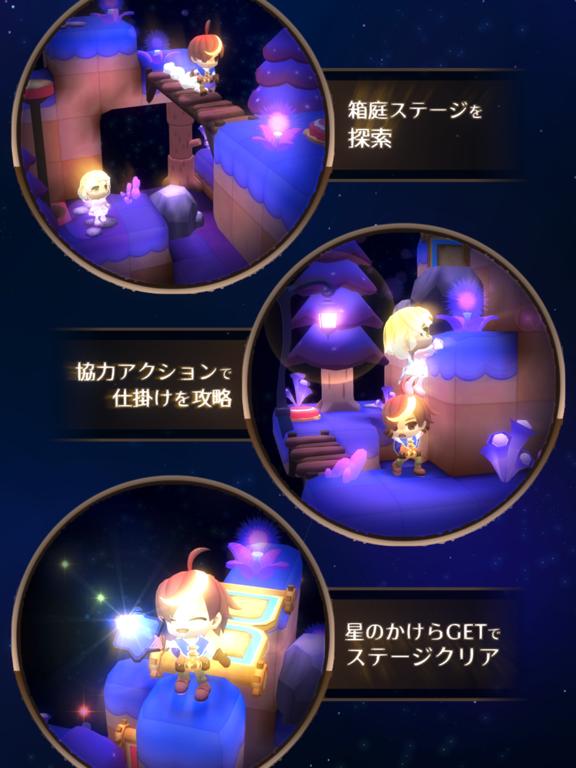 ナユタとほうき星の旅のおすすめ画像9