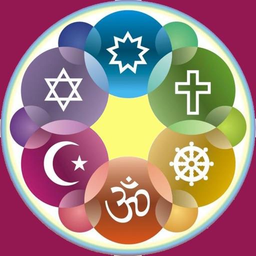 Inter Faith Writings