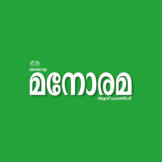 Malayala Manorama News App on the App Store